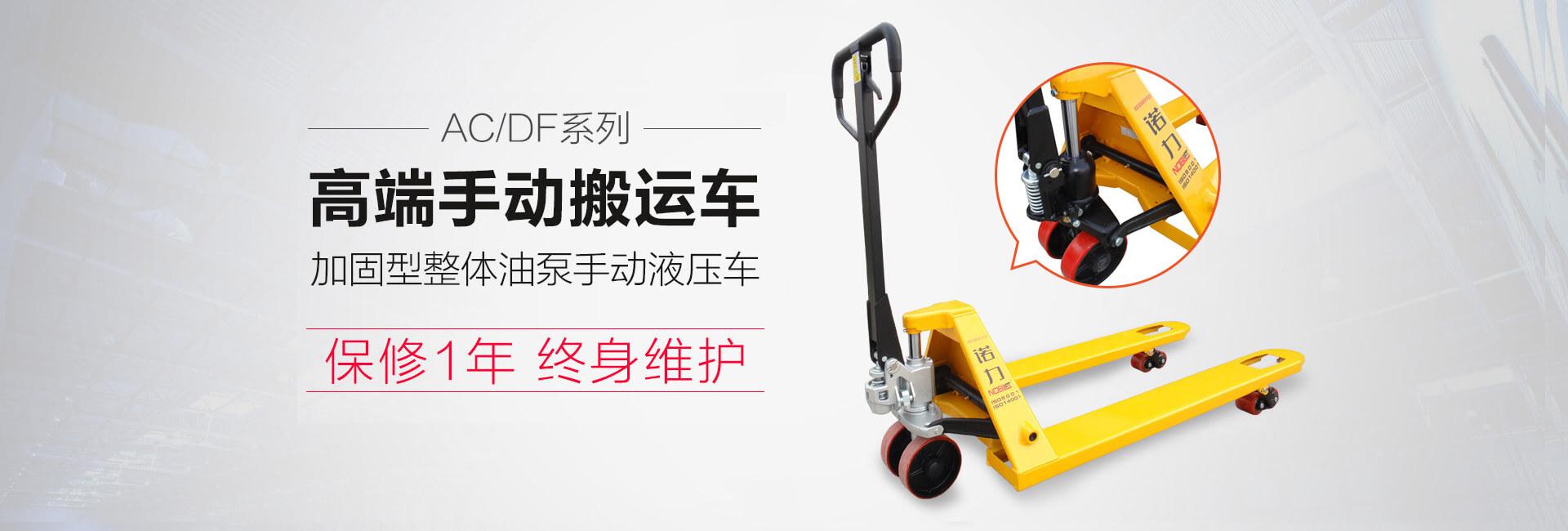 江苏德彼特工业设备有限公司